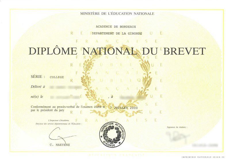 Diplome_National_du_Brevet